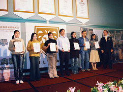 iltea english certificates